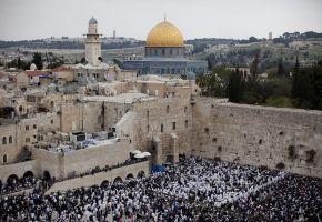 Gerusalemme, Il Muro del Pianto